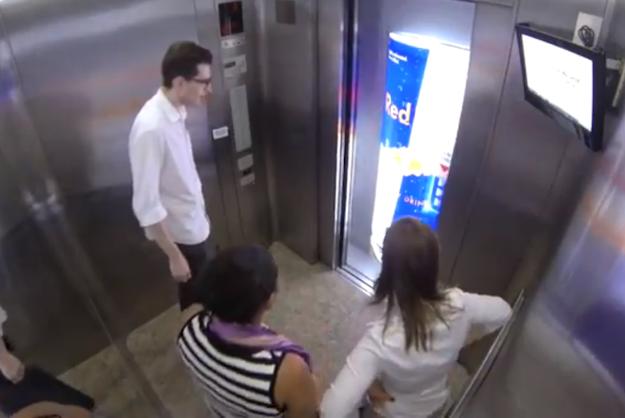 Red Bull - Viral Marketing im Aufzug