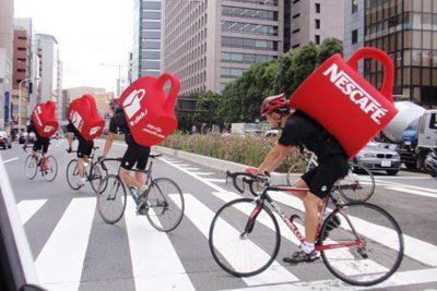 Nescafé Guerilla Bikes